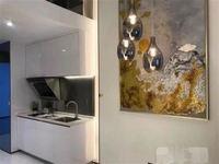天宁火车站旁怡康国际挑高5.2米公寓,总价47万80平可贷款