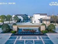 出售泰州华侨城5室3厅5卫480平米288万住宅
