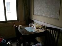 红梅新村60平米4楼56万空中小别墅送露台简单装修
