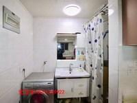 金鼎公寓局小实验学 区空置精装一室好租好售路桥一院旁