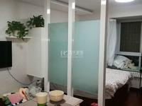 怡康富丽公寓 博小 北郊 双优 1室1厅 精装新天地青山湾旁