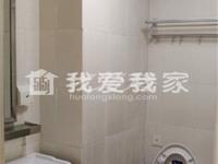 觅小田家炳南大街云庭公寓47.5平米125.8万住宅