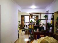 龙虎塘玲珑花园精装大三房、满两年交通生活便利、楼层采光好南北通透、随时来看房!