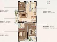 出售常发御龙山3室2厅1卫116平米185.8万住宅