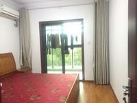 出售常发嘉园3室2厅1卫128平米150万住宅