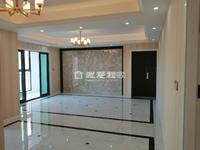 大名城 嘉禾尚郡旁 123平方 3室2厅 精装未入住 楼层好 采光佳 198万