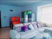 出租新城南都3室2厅1卫111平米2800元/月住宅