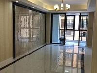 雅居乐星河湾 全新精装未入住 户型格局 诚心出售 随时看房