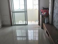 桂花园 陈渡新苑 电梯 87平 两室可做三房 教科院附小附中