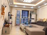 地铁口旁凤凰名城精装大两房满两年 保养好 双阳台两朝南户型 房东置换 急售