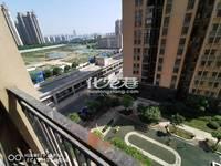 出租绿都万和城2室2厅1卫87平米1200元/月住宅