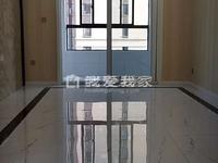 龙湖龙誉城 DT 89平小3房 3房朝南 户型好 采光佳 精装未入住 155万