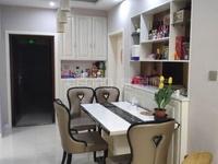 京城豪苑 局小 实验未占用 两房朝南 采光无遮挡 诚心出售
