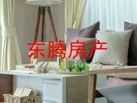 怀德桥璞丽湾98平米精装房低价出售