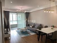 出租璞丽湾3室1厅1卫98平米3800元/月住宅