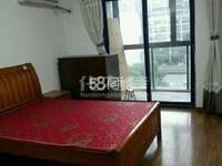 出租太湖明珠苑3室2厅2卫130平米3000元/月住宅
