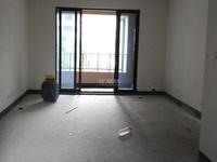 新城府翰苑12楼141平方三朝南毛坯房满两年有钥匙