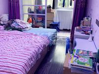 金茂府旁 常飞公寓2楼67.5平米精装两房出售 满5唯 一