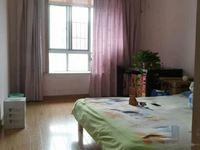 滨江明珠城通透大二房精装修景观楼层低首付115万93平速约