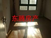 金新鼎邦 3室2厅1卫