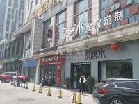 武进万达广场金街高租金收益旺铺,人流稳定 可贷款直签