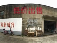 出售寨桥镇1300平米135万厂房,交通便利