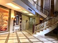 出售香树湾别墅5室2厅3卫1200平米2400万住宅