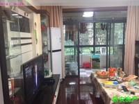 24中 国泰新都电梯房稀缺户型98平米300万精装修诚心出售