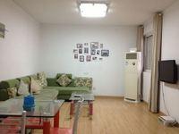 府西花园 2室2厅1卫