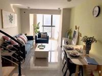 今日好房 湖塘南价格到位的精装小公寓送家电租金高可办公价可谈