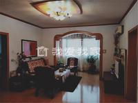 虹景花园地铁口公园旁4楼,精装3房95平方116万带车库诚意出售!