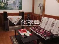 出租兰翔新村2室1厅1卫63平米1700元/月住宅
