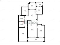 玉兰二期诚园 毛坯房 满二年 377平超大户型 四边开室三间向南 大阳台