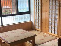 绿地世纪城豪华装修可以做三房实木家具
