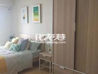 出租高力国际SOHO1室1厅1卫36平米1100元/月住宅