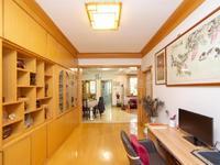 桃园公寓2楼满五年 3房精装 二十四中 元丰苑宜家旁房东诚心售