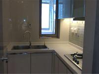 局小 实验 京城豪苑 精装未住家电齐全 可改两房看房方便