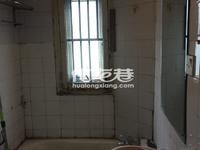 出售翠竹南村1室1厅1卫46平米53.8万住宅