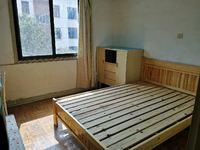 兰翔新村 2室1厅1卫