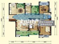 中吴大道边世纪花城对面弘阳广场精装修4房,产证137平,实超140,