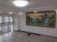 富都商务公寓 朝南跃层 精装修五星级办公楼