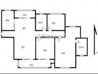 星河国际,大面积,优选房,高端小区,价格低