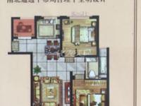 湖滨怡景绿地香奈旁、津通雅苑南北通透经典三房。满二 超性价比优质房源