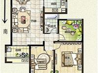 绿都万和城七区 纯毛坯 满2 经典3房 户型采光好 房东诚售 随时看房