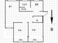觅小田家炳铭巷家园3室2厅1卫110平米235万住宅