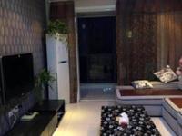 今日好房 阳湖名城新精装大二房 满二年采光好九成新价可谈急售