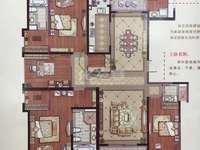 恒大翡翠华庭旁龙德花园 四房大平层 三朝南 南北通透 有钥匙 随时看房