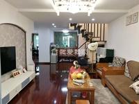 聚博花园 卧室朝阳 户型方正 精装修 采光好 上下两层 交通便利 随时看房