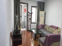 和平国际旁 华润国际中央公园 两室满两年 精装 两房朝南 中间楼层采光好