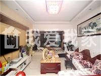 凯旋城 独 家房源 精装三房 均价只有一万二 买到就是赚 随时看房